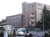 Theology College Building