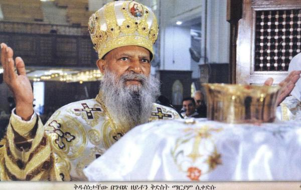 His Holines pat Abune Mathias at Zeitun Mariam