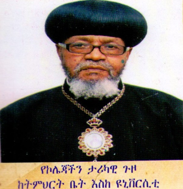 Dr. Abune Timothy, Archbishop of Holy Trinity Theological College
